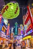 大阪,日本新的世界  免版税库存图片