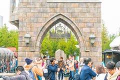 大阪,日本- 2016年11月21日:哈利・波特Wizarding世界  免版税库存照片