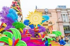 大阪,日本- 2016年11月21日:新的游行,再生的游行,对著名人士 库存图片