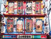 大阪,日本- 2017年4月18日:日本商店五颜六色的标志显示 免版税库存图片