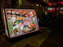 大阪,日本- 2017年7月02日:有菜单的餐馆在外部在市的dowtown的晚上大阪 免版税库存图片