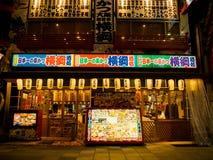 大阪,日本- 2017年7月02日:有菜单的餐馆在外部在市的dowtown的晚上大阪 库存图片
