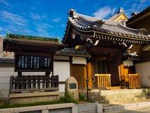 大阪,日本- 2017年7月02日:美丽的老历史寺庙在大阪 免版税图库摄影