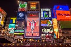 大阪,日本- 2014年11月, 15日:Glico人氖牌 库存照片