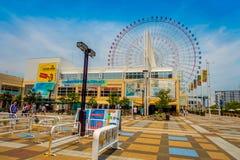 大阪,日本- 2017年7月18日:关闭弗累斯大转轮大阪Tempozan,日本的框架信任  它位于Tempozan 库存照片