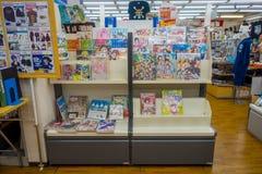 大阪,日本- 2017年7月18日:在位于大阪的可笑的商店的被分类的可笑的杂志,日本 库存图片