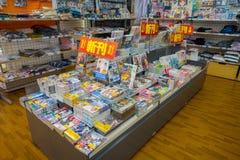 大阪,日本- 2017年7月18日:在位于大阪的可笑的商店的被分类的可笑的杂志,日本 免版税库存图片