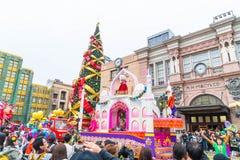 大阪,日本- 2016年11月21日:新的游行,再生的游行,对著名人士 库存照片