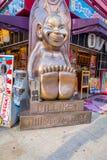 大阪,日本- 2017年7月18日:Billiken事的上帝,当他们应该是雕象在到处在Shinsekai 免版税库存照片