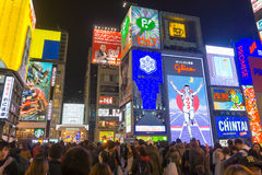 大阪,日本- 2015年11月29日:Glico的人霓虹灯广告Dotonbo 免版税图库摄影