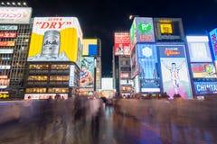 大阪,日本- 11月4 :Dotonbori街道在大阪 图库摄影