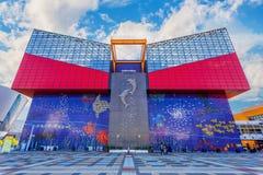 大阪水族馆Kaiyukan在大阪,日本 免版税库存图片