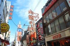 大阪- 10月23 :2012年10月23日的Dotonbori在大阪,日本。 库存图片