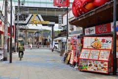 大阪- Shinsekai 免版税库存照片