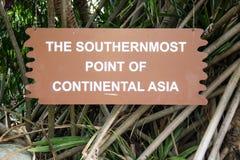 大陆亚洲的最南端的点 库存照片