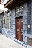 大马士革详细资料门街道叙利亚 免版税库存图片