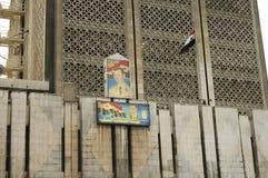 大马士革,叙利亚- 2010年1月14日 库存照片