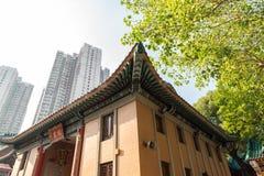 黄大仙祠在香港也称Sik Sik Yuen中国寺庙 免版税库存照片
