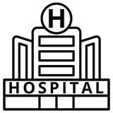 大医院大厦 库存照片