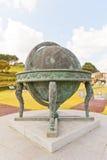天体仪Honsang在科学庭院里在釜山,韩国 免版税库存照片