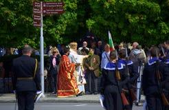 天勇敢和保加利亚军队仪式 库存照片