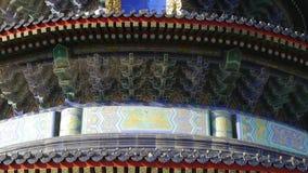 天坛在北京 古老结构瓷 被绘的被雕刻的射线瓦片 股票录像