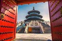 天坛在北京 免版税库存图片