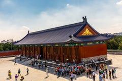 天坛,中国 免版税图库摄影