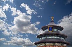 天坛(天堂法坛),北京,中国 免版税图库摄影