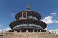 天坛(天堂法坛),北京,中国 免版税库存图片
