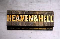 天堂地狱 库存图片