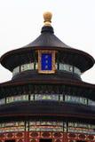 天堂寺庙 库存照片