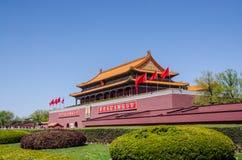 天堂般的和平天安门门在北京,中国 免版税图库摄影