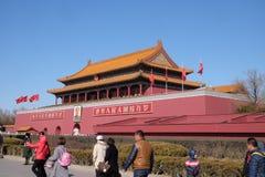 天堂般的和平门在著名天安门广场的在北京 库存照片