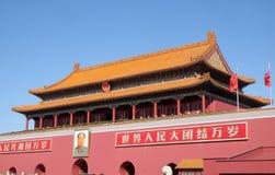 天堂般的和平门在著名天安门广场的在北京 免版税库存图片