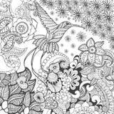 天堂鸟在幻想庭院里 免版税库存图片