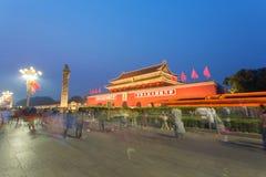 天安门广场在晚上 免版税库存图片
