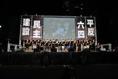 天安门广场拒付的纪念品 免版税库存图片