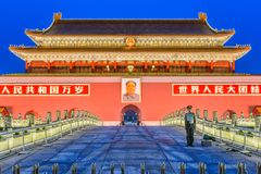 天安门广场门在北京 免版税库存图片