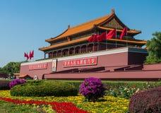 天安门广场,天堂般的和平故宫博物院Gugun门  中国文本长居住人民中华民国 万岁 免版税库存图片
