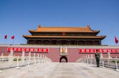 天安门,天堂般的和平门,北京 免版税库存照片