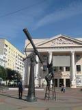 天文学家纪念碑在莫吉廖夫,白俄罗斯 免版税图库摄影