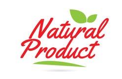天然产品手印刷术设计的文字文本在红色 向量例证