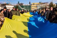 天的庆祝乌克兰的团结在Uzhgorod乌克兰 库存照片