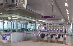 天空火车站在曼谷 免版税库存图片