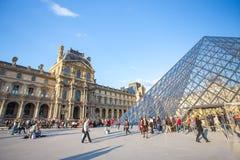 天窗博物馆在巴黎,法国 免版税库存图片