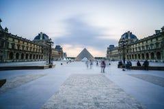 天窗博物馆在巴黎,法国 免版税库存照片