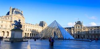 天窗宫殿和天窗金字塔 免版税库存照片