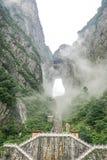 天门山国民森林公园 免版税图库摄影
