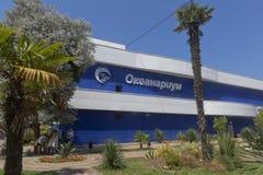 太平洋的水族馆在度假圣地爱德乐,索契 库存照片